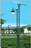 18W LED Solar Street Lights Super Bright Type Modèle: 5m-S1