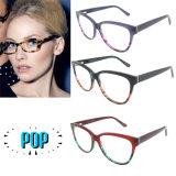 안경알은 제조자 아세테이트 안경알 처방전 안경알을 짜맞춘다
