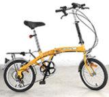 접이식 자전거(FB1616)