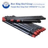 """熱い販売5本の"""" E75鋼鉄等級API 5dpの石油開発の管/井戸の鋭い管"""