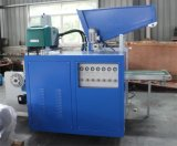 Алюминиевый пищевой категории решений стабилизатора поперечной устойчивости машины