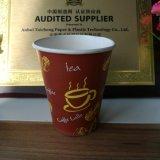 Impresos personalizados precio barato nuevo diseño de la Copa de papel desechables de café caliente