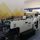 Macchina di rivestimento UV del punto automatico Mx-1020A