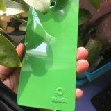 Ral6018 색깔 녹색 Electricstatic 분말 코팅
