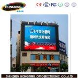 Todas as cores de alto brilho P10 da placa de Publicidade de LED de exterior