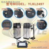 24V36V48V Hoge Capaciteit van de Autoped van het Elektrische voertuig van het Lithium van de batterij de Navulbare Li-Ionen Elektro