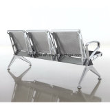 Tipo de plata silla del metal del color de la cuadrilla que espera con el acolchado de la espuma de la inyección