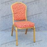 Yc-Zl170 알루미늄 쌓을수 있는 공상 판매를 위한 시트에 의하여 이용되는 연회 의자