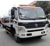 공장 새로운 4X2 Foton 3ton 하나 토우 2 도로 복구 견인 구조차 견인 트럭