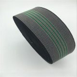 新しいソファーのデザインによってカスタマイズされる伸縮性があるBletによって編まれる伸縮性があるリボン