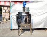 إمداد تموين [سوس]. فولاذ مفاعل, مع يحرّك دبّابة و [ستم هتينغ] أو كهربائيّة يسخّن [رتور]