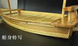 Dragon лодки для суши продовольственной