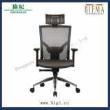 편리한 형식 사무실 기계화 의자는 다양한 색깔 & 직물 선정될 수 있다