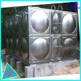Herizontal 고압 스테인리스 4개의 층 물 탱크
