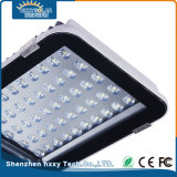 50W All in One Integrated Solar Light LED Street Lighting