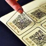 Etiqueta engomada adhesiva del papel de aluminio de la insignia de la impresión que graba de encargo