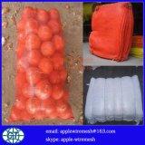 Мешок сетки для померанца овоща 50X80cm