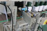 편평한 플라스틱 병을%s 다중 측 레테르를 붙이는 기계가 사각에 의하여 거슬린다