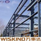 Estructura de acero de la luz de almacén económica Gallinero