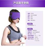 Traitement magnétique de masque de sommeil, ombrage d'oeil, masque d'oeil de chauffage, allégement de douleur de soins oculaires