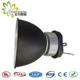 실내 옥외 LED UFO Highbay 가벼운 IP65는 120W UFO LED 높은 만 전등 설비를 흐리게 하기 방수 처리한다