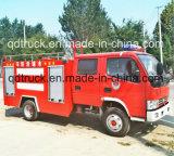 小型消火活動のトラック、2の000liters小型普通消防車