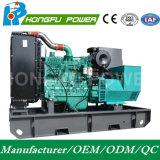 275KW 345kVA Cummins generador eléctrico puede funcionamiento en paralelo el uso del suelo