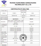 99 % Indomethacin используется для лечебных целей 53-86-1