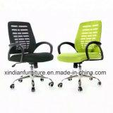 وقت فراغ معدن حديثة حارّ يبيع مكتب شبكة مرود خابور كرسي تثبيت ثابتة