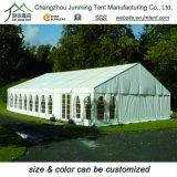 كبيرة يزيّن حديقة فسطاط مأوى ظلة خيمة لأنّ حزب