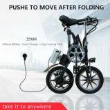 14 Zoll-Kohlenstoffstahl, der bewegliches städtisches elektrisches Fahrrad faltet