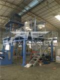 回転式タワーが付いている1300mm ABAのフィルムの吹く機械