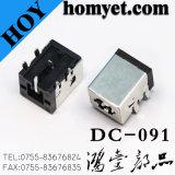 고품질 10A High-Current 복각 유형 DC 암 커넥터 직류 전원 잭