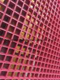 Prfv GRP/Gradeamento, chiadeira de fibra de vidro, moldados gradeamento.