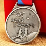Antique Bronzes Wholesale Custom Running Sports Medal