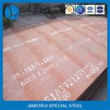 цена стальной плиты Hardox500 16mm износоустойчивое в тонну