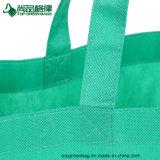 安い昇進のFoldableショッピング戦闘状況表示板非編まれた袋