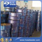 Полива давления положения плоский усиленный PVC Layflat разрядки воды высокого аграрного гибкий