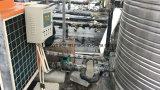 Collettore solare per l'hotel, il banco, l'industria e l'uso della fabbrica