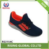 رخيصة في الصين فتى خفيفة جار رياضة أحذية وحذاء رياضة