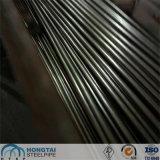 Stkm13b JIS G3445 del tubo de acero sin costura para Auto amortiguador