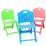 아기 어린이 식사용 의자 플라스틱 접는 의자