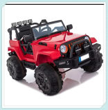 12V Jeep carro para Chilren populares