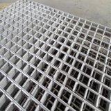 Hot-DIP Gegalvaniseerde Grating met Uitstekende kwaliteit