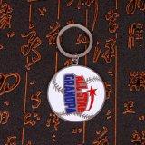 새로운 디자인 아연 합금 Keychain 선발팀 선수 할아버지 Keychain