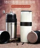 De multifunctionele Openlucht Draagbare Kop van de Koffie van de Molen van de Hand van de Kop van de Koffie van de Isolatie van het Roestvrij staal