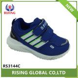 عادة حذاء رياضة صاحب مصنع طفلة جار حذاء رياضة أحذية