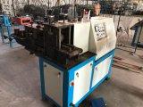 [ورووغت يرون] [كلد رولّينغ] يزيّن آلة لأنّ حدّاد عمل