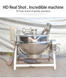 100L 200L 300L Electric Heated Jacketed Kettle with To emulsify