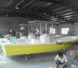 Liya 25FT consola central na China construtores de barcos de pesca